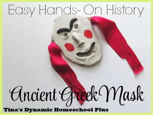 Ancient Greek Theatre Mask
